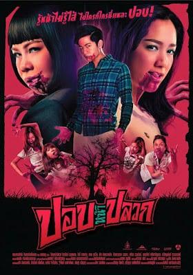 Pob na pluak (2014) ปอบหน้าปลวก