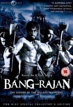 Bangrajan (2000) บางระจัน
