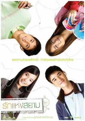 Rak haeng Siam (2007) รักแห่งสยาม