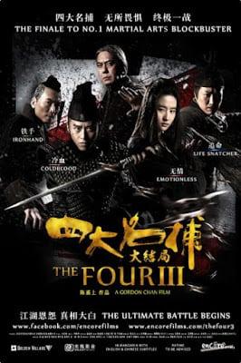 The Four 3 (2014) 4 มหากาฬพญายม 3