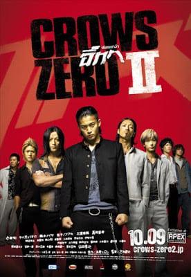 Crows Zero II (2009) โคร์ว ซีโร่ เรียกเขาว่าอีกา 2