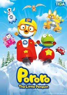 Pororo The Movie Loopy The Cooking Princess (2015) โพโรโระ เดอะมูวี่ ภาค ลูปี้ เจ้าหญิงดินแดนแสนอร่อย