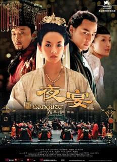 The Banquet [Ye yan] (2006) ศึกสะท้านภพสยบบัลลังก์มังกร