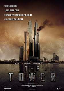 The Tower (2013) เดอะ ทาวเวอร์ ระฟ้าฝ่านรก