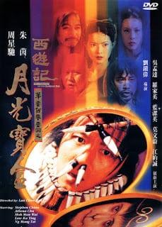 A Chinese Odyssey Part One Pandora s Box (1995) ไซอิ๋ว 95 เดี๋ยวลิงเดี๋ยวคน 1