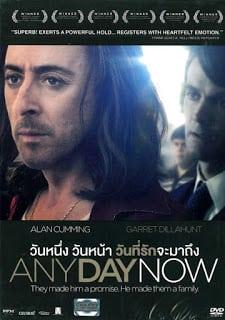 Any Day Now (2012) วันหนึ่ง วันหน้า วันที่รักจะมาถึง