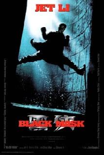 Black Mask (1996) ดำมหากาฬ