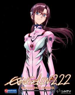 Evangelion 2.0 You Can (Not) Advance (2009) อีวานเกเลียน: 2.0 อุบัติการณ์วันล้างโลก