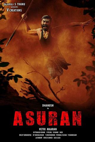 Asuran (2019) อัสลาน