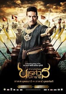 King Naresuan 3 (2011) ตำนานสมเด็จพระนเรศวรมหาราช ๓ ยุทธนาวี