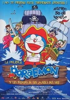 Doraemon The Movie (1998) ผจญภัยเกาะมหาสมบัติ ตอนที่ 19