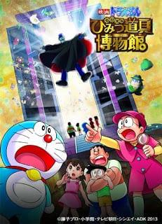 Doraemon The Movie (2013) โนบิตะล่าโจรปริศนาในพิพิธภัณฑ์ของวิเศษ ตอนที่ 33