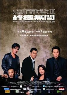 Infernal Affairs 3 (2003) ปิดตำนานสองคนสองคม
