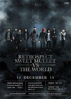 Retrospect & Sweet Mullet (RTSM) vs The world Concert