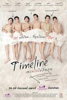 Timeline (2013) เพราะรักไม่สิ้นสุด