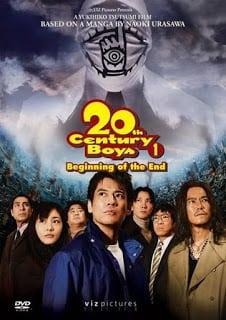 20th Century Boys 1: Beginning of the End (2008) มหาวิบัติ ดวงตาถล่มล้างโลก ภาค 1