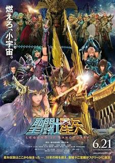 Saint Seiya Legend of Sanctuary (2014) เซนต์เซย่า ตอนศึกปราสาท 12 ราศี