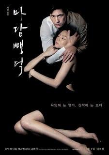 Scarlet Innocence (2014) แค้นรักพิศวาส