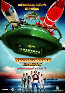 Thunderbirds (2004) วิหคสายฟ้า