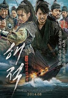 The Pirates (2014) เดอะ ไพเรทส์ ศึกโจรสลัด ล่าสุดขอบโลก
