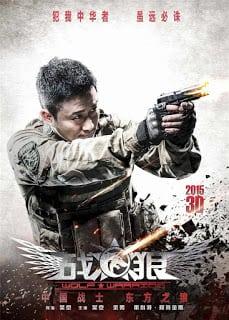 Wolf Warrior (2015) ฝูงรบหมาป่า [Sub Thai]