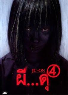Ju-on 4 (2009) ผี…ดุ 4