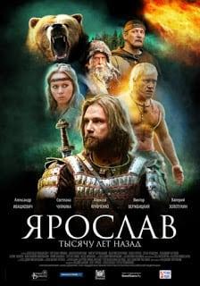 Yaroslav. Tysyachu let nazad (2010) เจ้าชายแห่งรัสเซีย มหาสงครามยึดเมือง