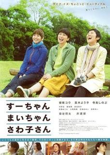Sue Mai & Sawa: Righting the Girl Ship (2013)