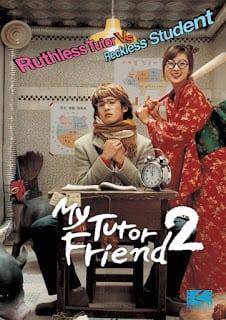 My Tutor Friend 2 (2007) ติวนักรักซะเลย 2