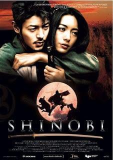 Shinobi: Heart Under Blade (2005) นินจาดวงตาสยบมาร