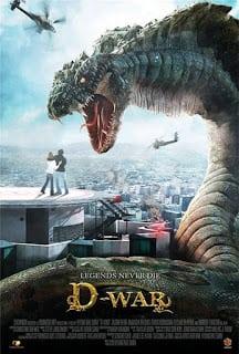 Dragon Wars: D-War (2007) มหาสงครามมังกรอสูรถล่มโลกันตร์