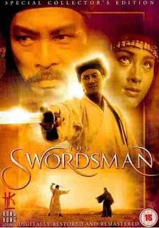 Swordsman (1990) เดชคัมภีร์เทวดา 1