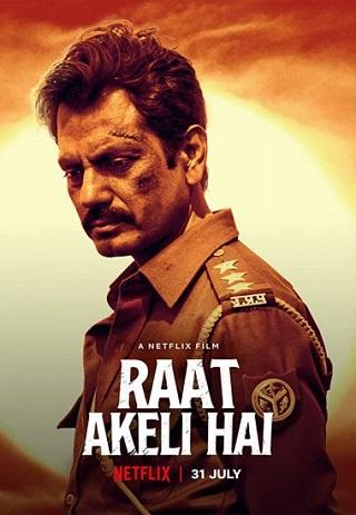 Raat Akeli Hai   Netflix (2020) ฆาตกรรมในคืนเปลี่ยว