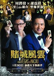 From Vegas to Macau (2014) โคตรเซียนมาเก๊า เขย่าเวกัส