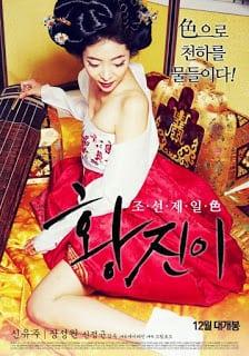 Hwang Jini (2015) [ใหม่เกาหลี 18+ Soundtrack NoThai]