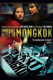 One Nite in Mongkok (2004) ดับตะวันล่า
