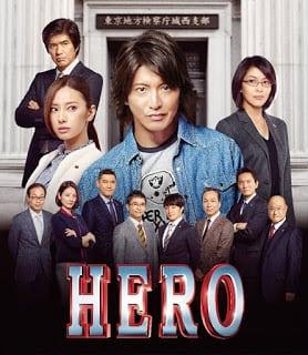 Hero the Movie (2015) [สร้างจากซีรี่ส์สุดฮิตของญีปุ่น] [Soundtrack บรรยายไทย]