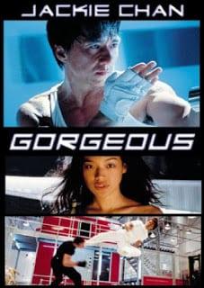 Gorgeous (1999) เบ่งหัวใจฟัดให้ใหญ่