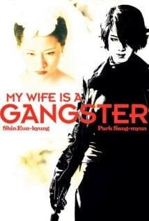 My Wife Is a Gangster (2002) ขอโทษครับ เมียผมเป็นยากูซ่า 1