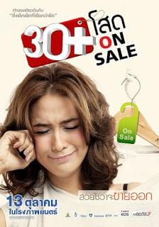 30+ Soht On Sale (2011) 30+ โสด On Sale