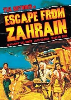 Yul Brynner in Escape From Zahrain (1962) แหกค่ายนรก ซาห์เรน