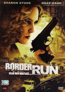 The Mule (Border Run) (2012) กล้าท้านรก