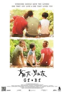 Girlfriend Boyfriend (2012) สัญญารัก 3 หัวใจ