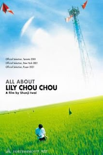 All About Lily Chou-Chou (2001) แด่เธอ…บทเพลงแห่งอีเธอร์