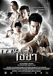 Muay Thai Chaiya (2007) ไชยา
