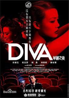 Diva (2012) ดีว่า