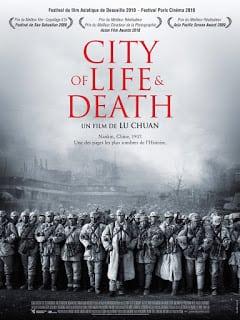 City of Life and Death (2011) นานกิง โศกนาฏกรรมสงครามมนุษย์