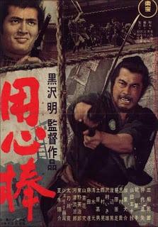 Yojimbo (1961) โยจิมโบ