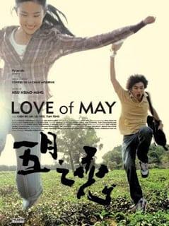 Love of May (2004) รักของฉันวันหิมะโรย