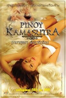 [ฟิลิปปินส์ 20+] Pinoy Kamasutra (2008) กามาสุตรา ตำรารักร้อน 1-2